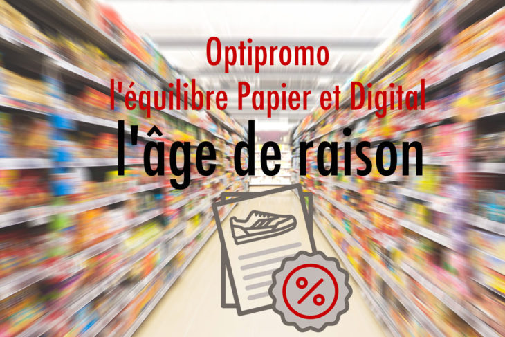 optipromo